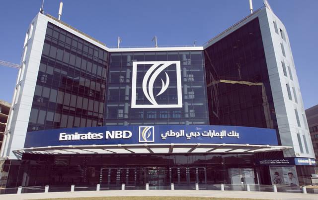 مقر بنك الإمارات دبي الوطني
