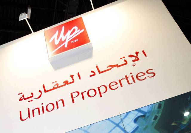 Union Properties' unaudited results show plunge in Q1 profits