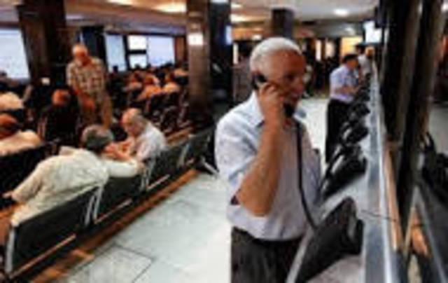 Iraqi stocks decline by 0.10% at close