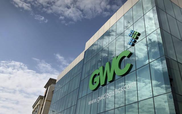 مقر شركة الخليج للمخازن في قطر
