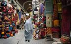 سوق تونسية عامة