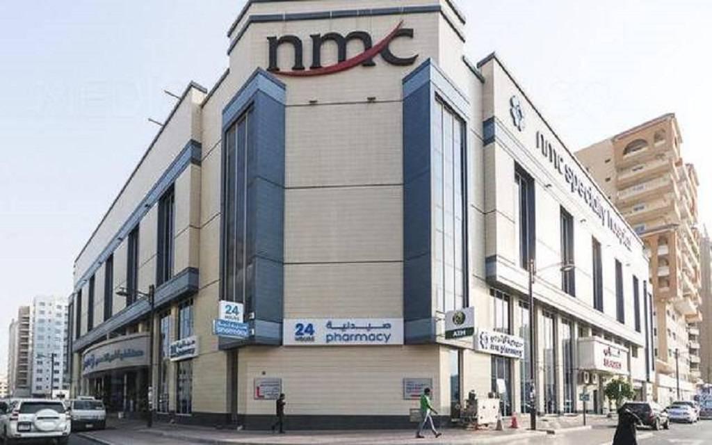 """وكالة: """"إن إم سي"""" تقاضي أحد بنوك دبي في نزاع دين بستة مليارات دولار"""