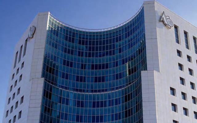 أرباح العربية المصرفية ترتفع 25% بالربع الأول