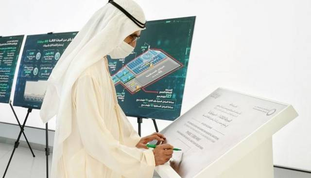 صورة من زيارة حاكم دبي اليوم لمجمع محمد بن راشد للطاقة الشمسية