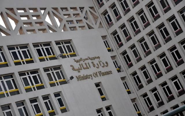 مقر وزارة المالية المصرية
