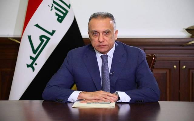 رئيس الحكومة العراقي القائد العام للقوات المسلحة مصطفى الكاظمي أكتوبر 2020