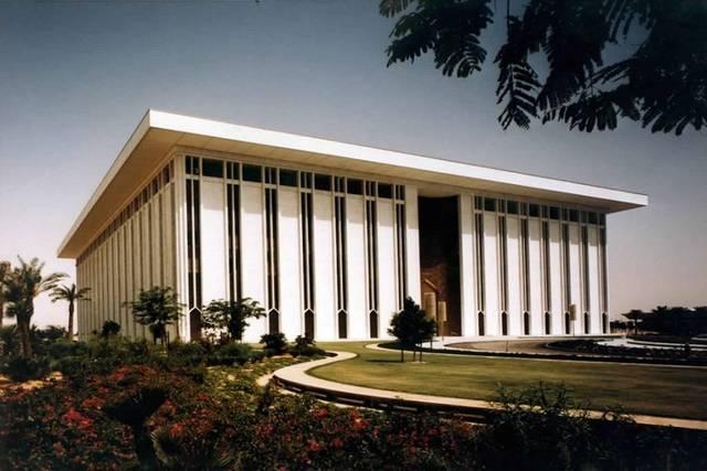 The Saudi Central Bank (SAMA)