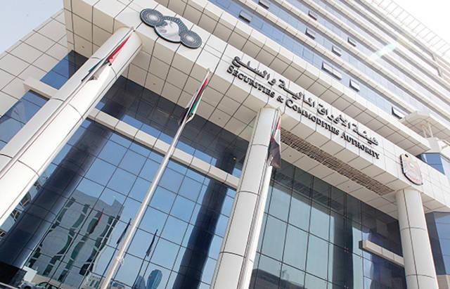 بمقتضى الاتفاق تقوم برايس ووتر هاوس بتقديم خدماتها لتطوير التكنولوجيا المالية بأسواق المال الإماراتية