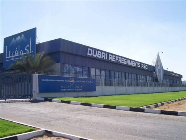 مقر شركة دبي للمرطبات