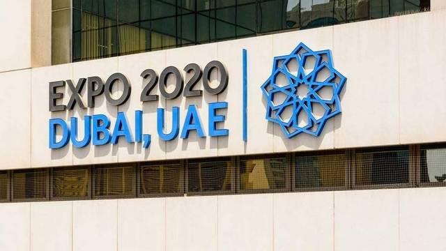 """""""إكسبو دبي"""" يعلن عن استراتيجية التوطين"""