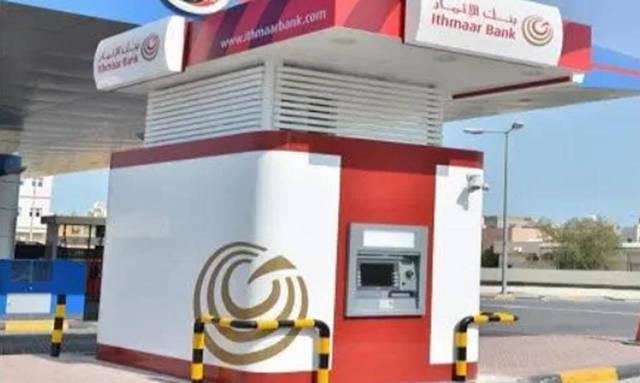 Ithmaar Bank's customers will simply use their fingerprint