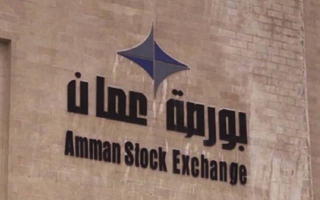 بورصة عمان للأوراق المالية