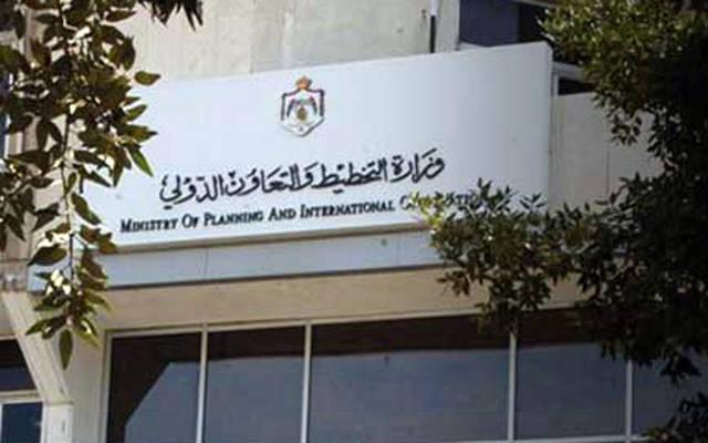 الإسلامي للتنمية يُقرض الأردن 100 مليون دولار لتمويل المشروع الصحي