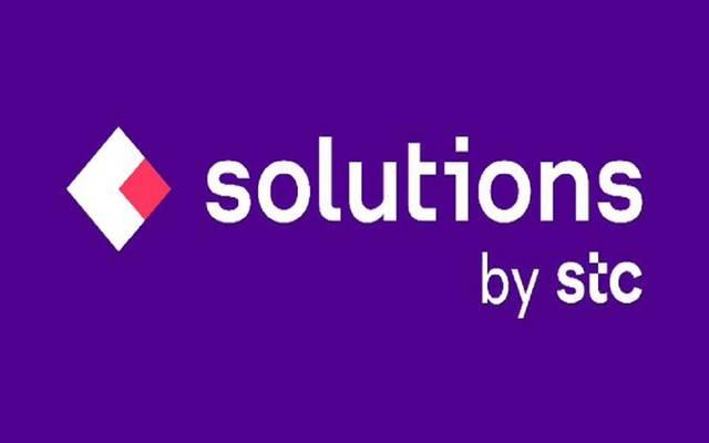 الشركة العربية لخدمات الإنترنت والاتصالات (سلوشنز)