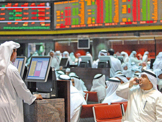 Boursa Kuwait's turnover increased by 13.8% to KWD 19.86 million on Tuesday