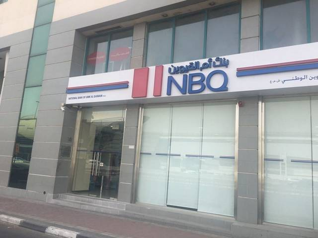 NBQs total revenues reached AED 750.92 million in 2019