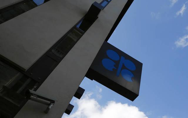 أوبك: إنتاج النفط تراجع 0.9% خلال يناير