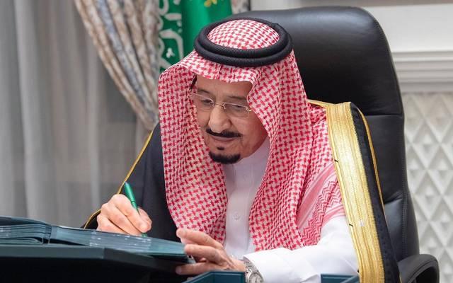 خادم الحرمين الملك سلمان بن عبدالعزيز خلال جلسة الوزراء