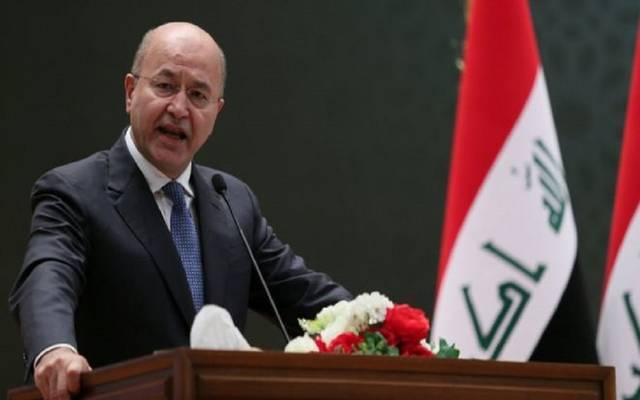 رئيس العراق برهم صالح