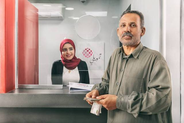 The company aims to offer EGP 350 million to microenterprises by the end of 2019