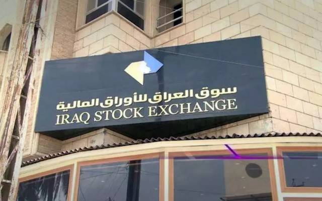 البورصة العراقية تعود للمكاسب بالختام وسط انخفاض بالسيولة