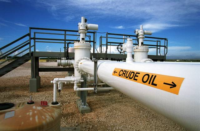 Global oil prices declined on Wednesday