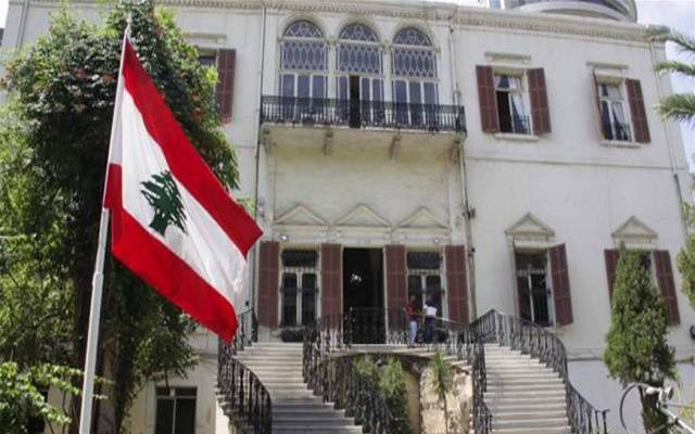 وزارة الخارجية اللبنانية ـ أرشيفية