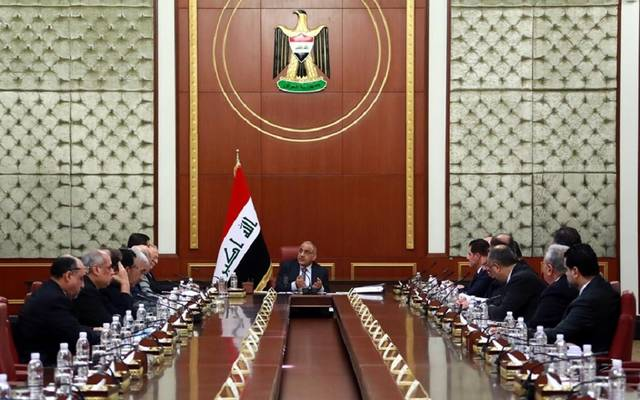 In detail .. 13 decisions of the second stimulus package for the Iraqi Council of Ministers