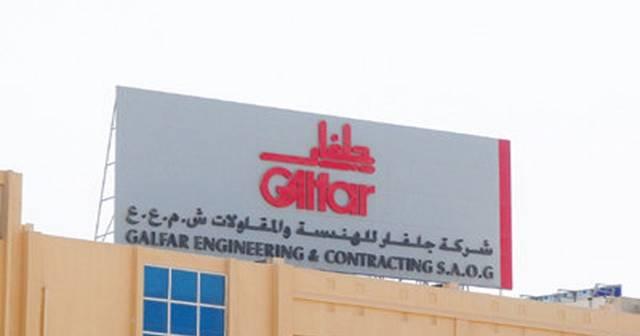 Oman's Glafar wins $1 9m Fahud-Sohar pipeline contract