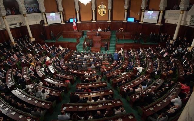 البرلمان التونسي - أرشيفية
