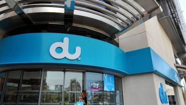 """المقر الرئيسي لشركة الإمارات للاتصالات المتكاملة """"دو"""""""