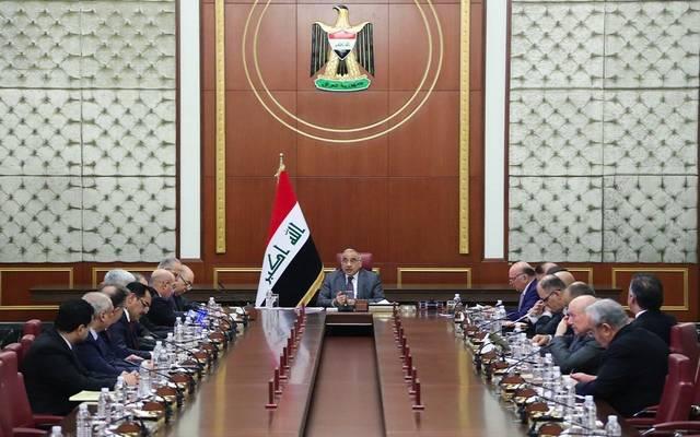 مجلس الوزراء العراقي يقر مشروعي قانون المفوضية العليا للانتخابات