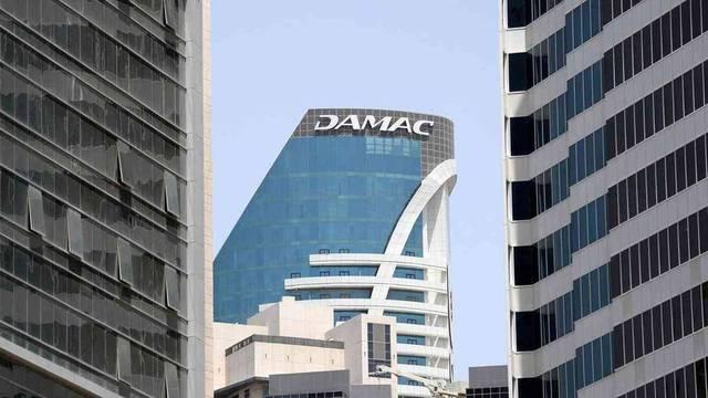 مقر شركة داماك العقارية