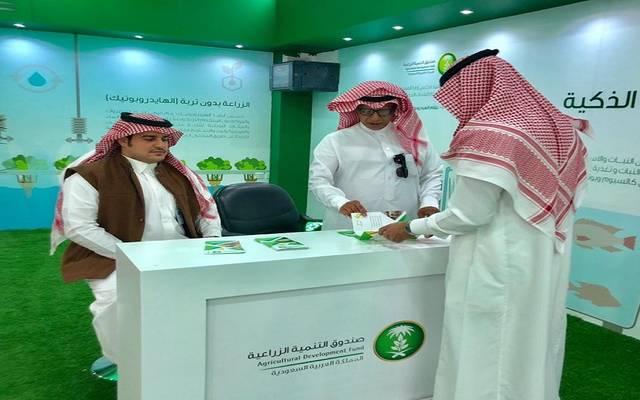 مقر تابع لصندوق التنمية الزراعية السعودي
