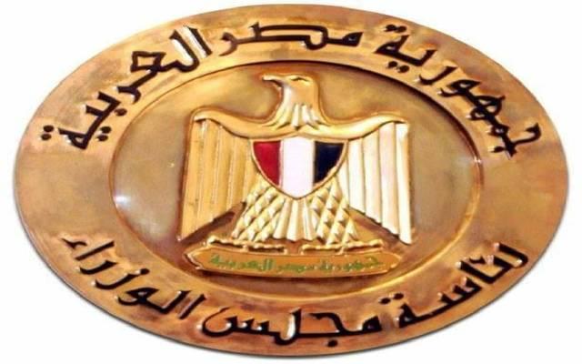 توجيهات من الوزراء المصري بسرعة التعامل مع حريق مستشفى الحسين