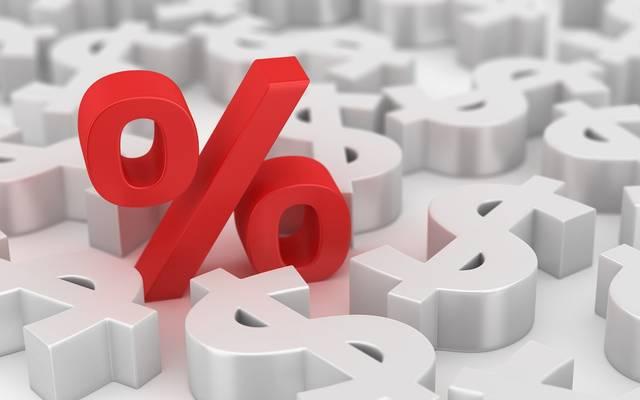إندونيسيا ترفع معدل الفائدة للمرة الأولى في 4 سنوات