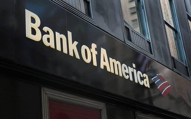 """أرباح """"بنك أوف أمريكا"""" تتجاوز التوقعات في الربع الرابع"""