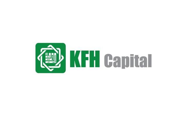 KFH Capital plans to list its REIT unit on Boursa Kuwait