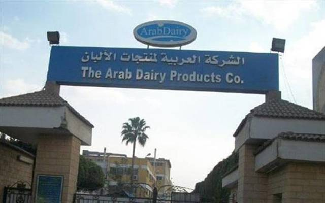 The company logged EGP 8.84 million in profits during the six-month period ended June