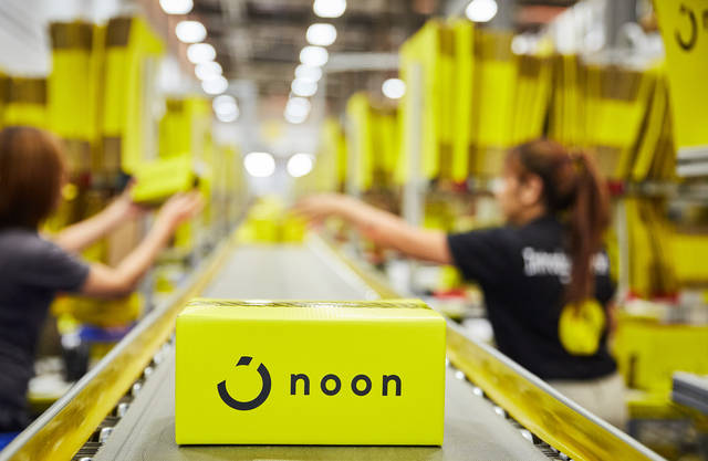 No plan to join new partners in Noon's ownership