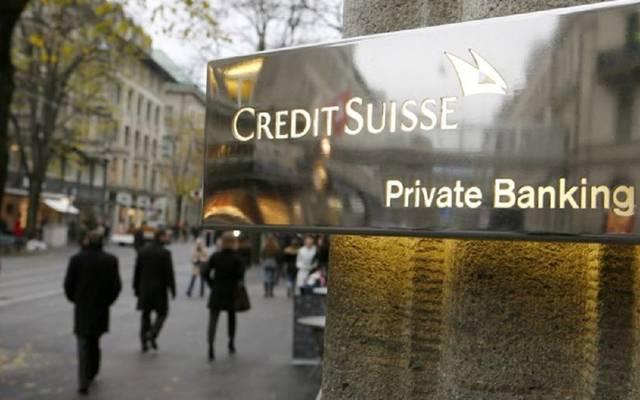 نقلت بعض الصحف أن البنك قام بإجراء اتصالات مع صناديق ثروة سيادية بالسعودية