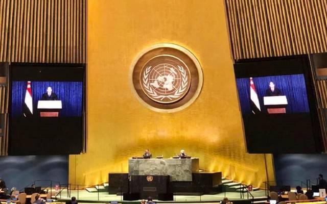 كلمة عبدالفتاح السيسي المتلفزة أمام الدورة 75 للجمعية العامة للأمم المتحدة