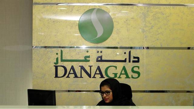 Dana Gas will pay 5.5 fils per share to the entitled shareholders