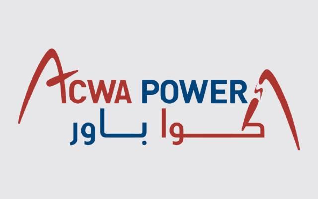 """شركة """"أكوا باور""""، السعودية"""