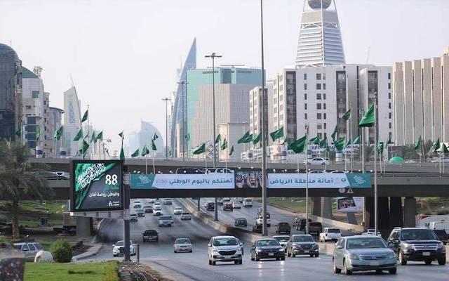 المملكة العربية السعودية- منطقة الرياض