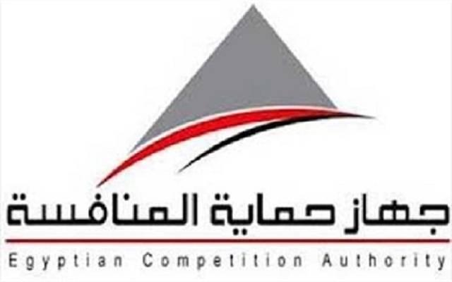 جهاز حماية المنافسة ومنع الممارسات الاحتكارية بمصر
