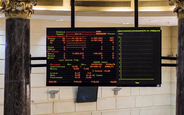 صعود طفيف لمؤشرات بورصة مصر بالختام..والسوقي يرتفع 1.26 مليار جنيه