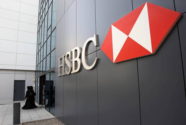 HSBC to expand in KSA – Reuters - Mubasher Info