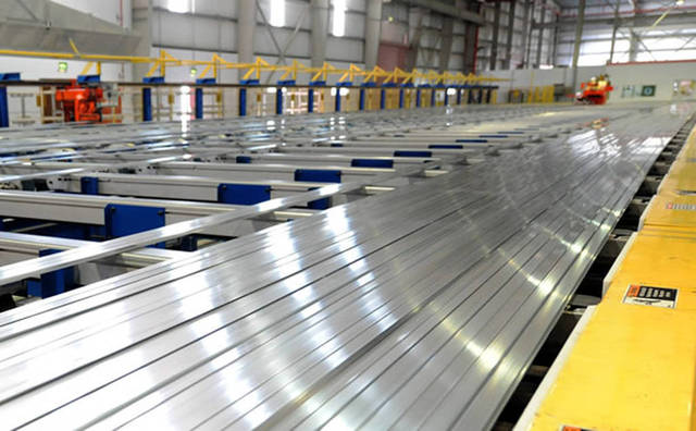 مشروع سحب الألومنيوم التابع لقطر وعُمان للاستثمار