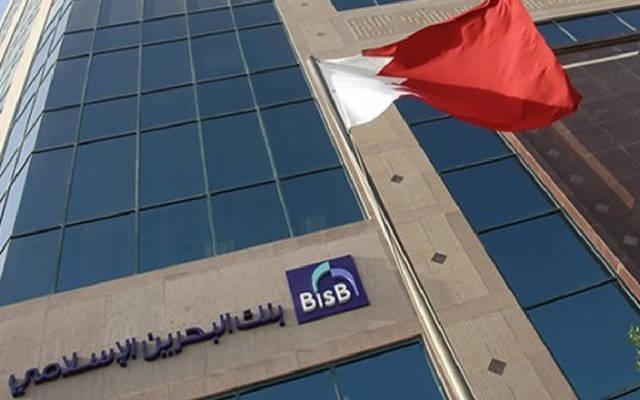 البحرين الإسلامي يُطلق خدمة المدفوعات الرقمية